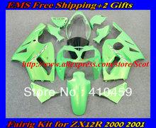 Buy total green Fairing kit KAWASAKI Ninja ZX12R 02 03 04 05 ZX 12R 2002 2003 2004 2005 ZX-12R 02-05 Motorcycle Fairings set for $348.75 in AliExpress store