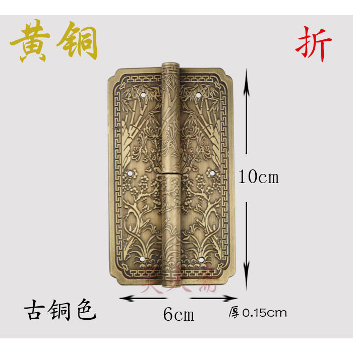 [Haotian vegetarian] antique Chinese furniture, copper fittings bookcase door hinge HTF-120 Merlin, bamboo and chrysanthemum Tri<br><br>Aliexpress