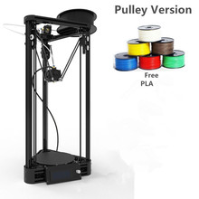 2016 Injection Model Kossel Mini 3D Printer Delta Rostock Pulley 3D Printer  DIY kit +1 roll PLA Filament
