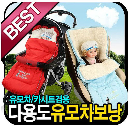 Free Shipping Winter Baby Warm Sleeping Bag / Pram Stroller Bed Car Seat Pad for babie kids footmuff Wholesale Fast Delivery
