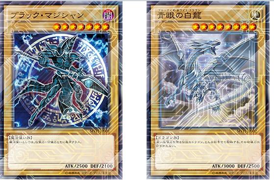 PRE ORDER KONAMI Yugioh Card Black magician and Blue eyes white dragon NKC Japanese Version card(China (Mainland))