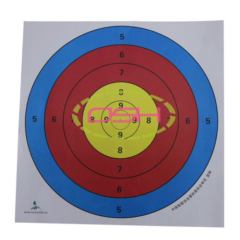 This is a graphic of Divine Target Practice Sheets