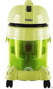 Haier zl1200-3 export household vacuum cleaner bucket water wet and dry dual-use consumables(China (Mainland))