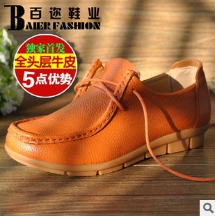 2014 Fashion full genuine leather gommini women's loafers shoes lace cowhide woman casual flat driving - China GaGa Fancygoods Mall store