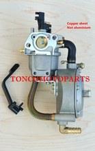 dual fuel carburetor for gasoline generator LPG NG propane gasoline hybrid 2.8KW 170F GX200 + silk scarf as gift(China (Mainland))