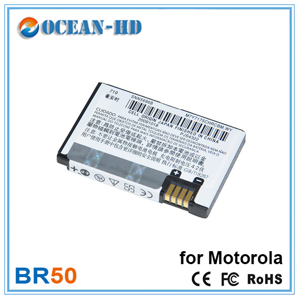 Chinese Cheap New BR50 Replacement 3.7V 710mAh Li-Ion Battery Phone Accesories For Motorola V3/V3i/MS500/U6 E0368 T(China (Mainland))