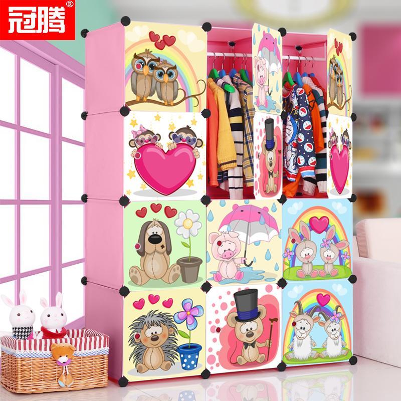 Guanteng cartoon baby infant child children simple wardrobe combination plastic storage cabinets wardrobe cabinet assembly(China (Mainland))