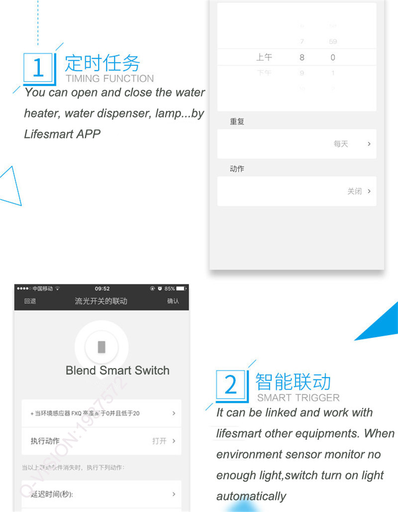 Lifesmart UK Type Blend Streamer Smart Switch Cell Phone APP Remote Control 16 million Color RF433 AC220V Smart Home IOS Android-10