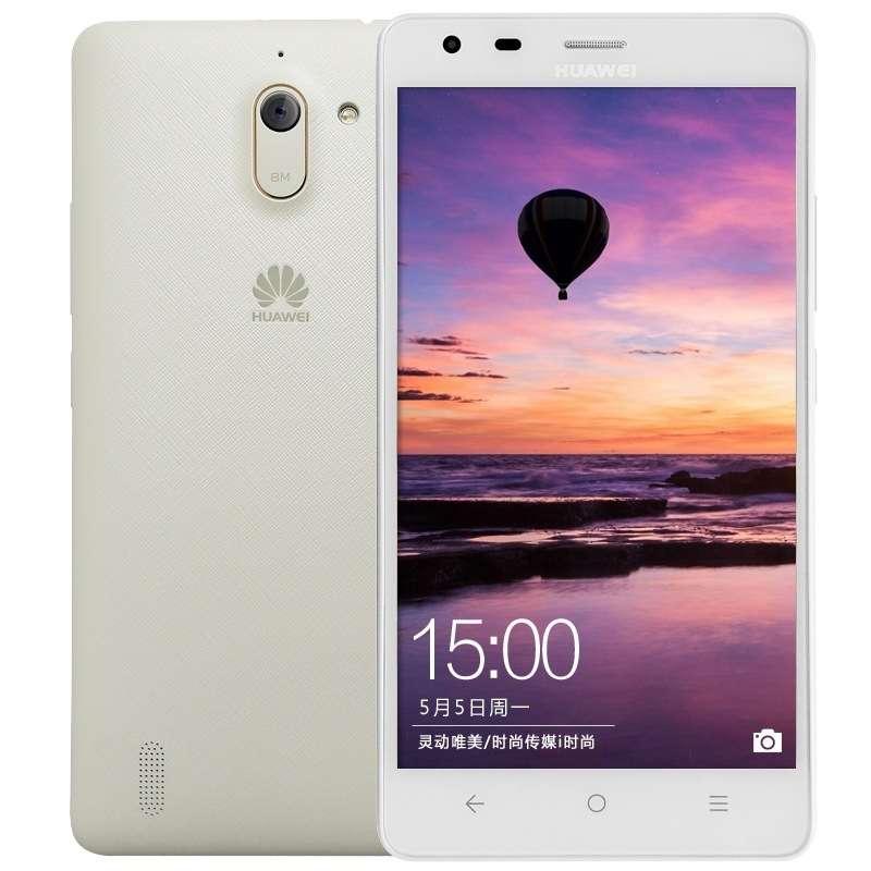 Original Huawei G629 4G LTE Mobile Phone MTK6752 Octa Core 5.0 inch 1280X720P 1GB RAM 8GB ROM 8MP Camera Dual SIM GPS 2000mAh(China (Mainland))