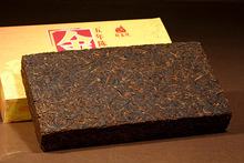 puerh tea High Quality Chinese Compressed Five years Aged Pu er tea Gold Brick Fragrant Healthy