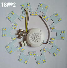 LED dome light panel light SMD5630/SMD5730 18W*2 cw/ww/cw+ww  lamp plate three sections power supply sitting room bedroom lamp
