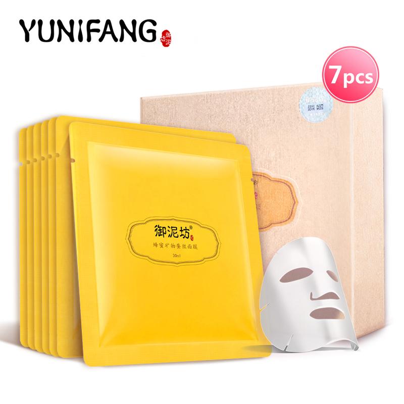 face care YUNIFANG HONEY FACIAL MASK mineral silk hydrating moisturizing whitening 30ml*7pcs(China (Mainland))