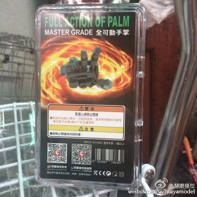 Free shipping huiyan model 2015 NEW can start work for MG 1/100 Gundam model SAZABI kasha Zagu model with storage box toy(China (Mainland))