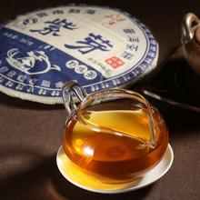 Menghai tea wild purple blastomycosis 2008 Yunnan Pu er tea Seven cake special promotions shipping