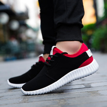 2016 Spring Summer Style Yeezy Breathable Men Shoes Male Egg Shoes Tide Casual Shoes Students Skid Heighten Shoes Free Shipping(China (Mainland))