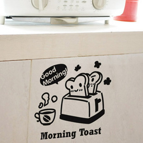 Good Morning Chinese Express : Free shipping good morning toast coffee kitchen decor