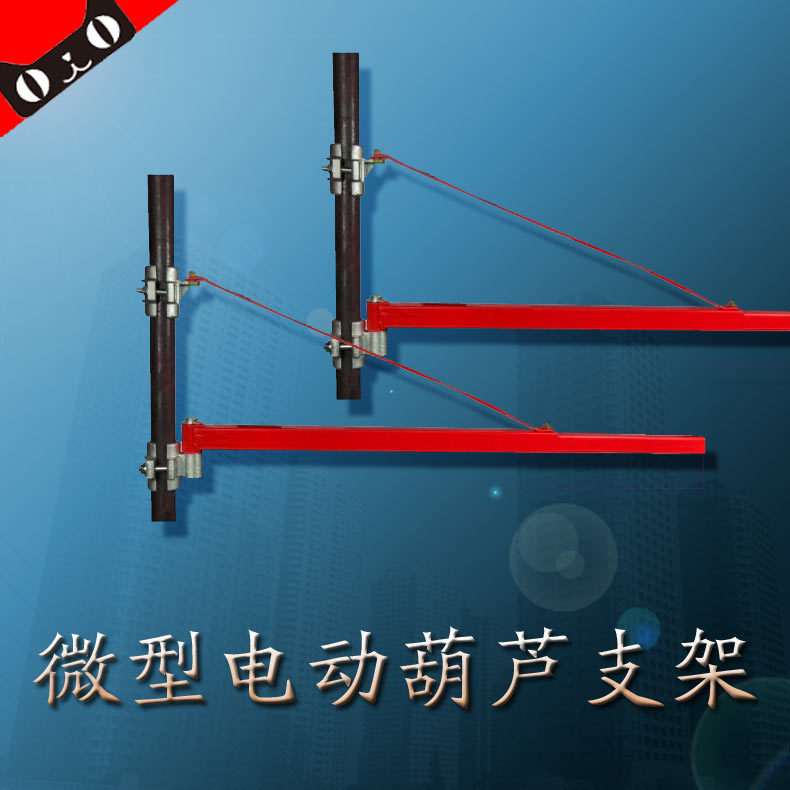 Mini electric hoist stand, simple stand, hanger / can maneuver without a column(China (Mainland))