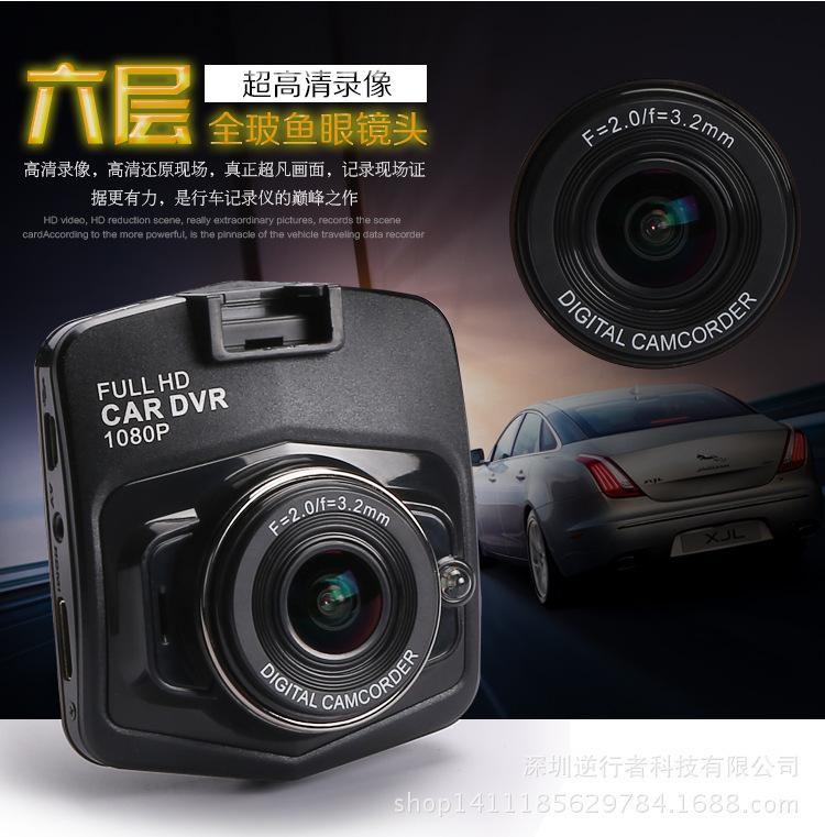 Novatek 96650 mini car dvr camera dvrs cam full hd 1080p parking recorder video registrator camcorder night vision 170 degree(China (Mainland))