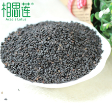 Black sesame cooked sesame fragrant fresh farm products in Jiangxi and vacuum packaging of rice grains