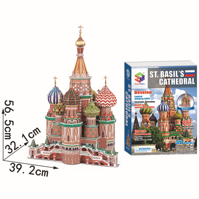 Big Size Children 3D Jigsaw Puzzle ST. Basil's Cathedral Hardcover Version DIY Model Gift(China (Mainland))