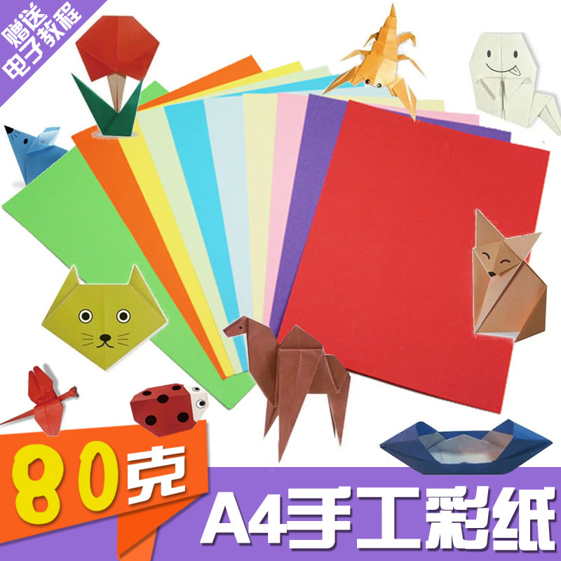 free shipping of 10pcs/bag colourful 80 gsm craft punch hand color paper for greeting card handmade artwork and decoration(China (Mainland))