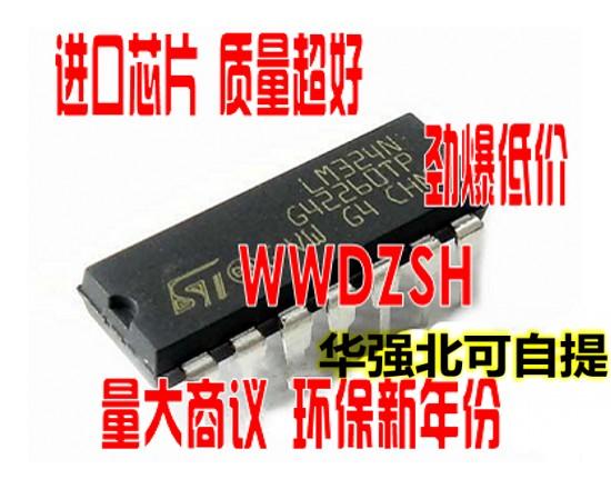 Free shippin 40pcs/lot Quad Operational Amplifier LM324N DIP-14 CHN new original(China (Mainland))