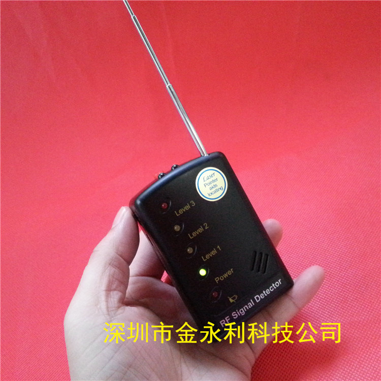 wiretapping detector professional anti-burglary devices listening phone GPS Tracker JL(China (Mainland))