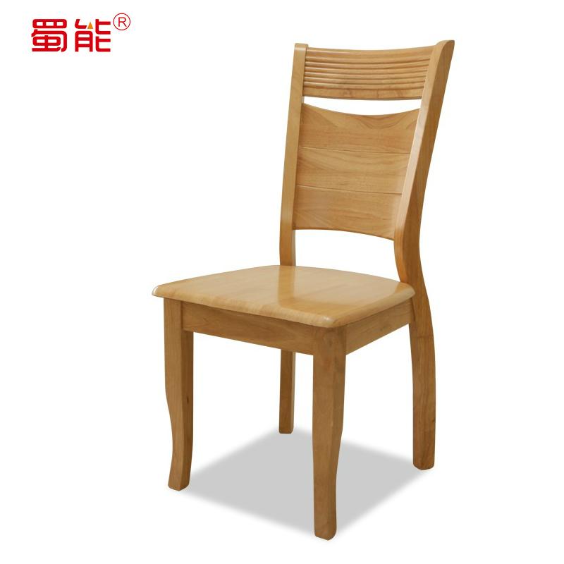 Sillas de roble para comedor vendo silla en roble nueva - Sillas de roble ...