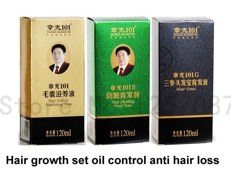 Official genuine Zhangguang 101 removing oil from germinal hair nourishing set 101B+101G+ removing oil from germinal<br><br>Aliexpress