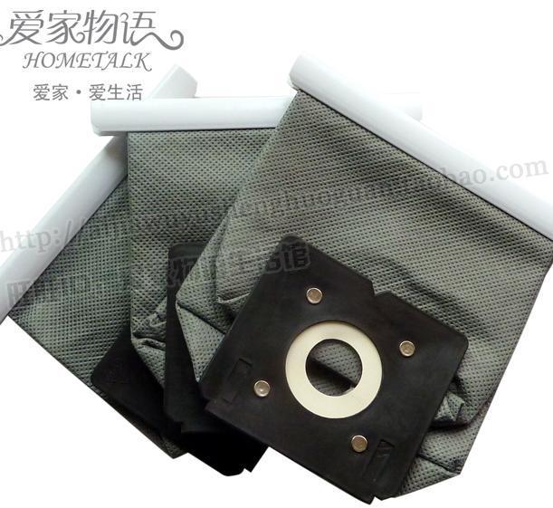 Гаджет  10cm*11cm 2pcs Dust Bag paper NOn woven cloth Bag filter For Electrolux Cleaner Z1560 Z1570 Z1550 Z2332 None Бытовая техника