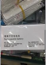 Free shipping, Original battery For PHILIPS X501 X513 X523 X130 cellphone AB2000AWMC Xenium CTX130 CTX523 CTX513 Mobile phone