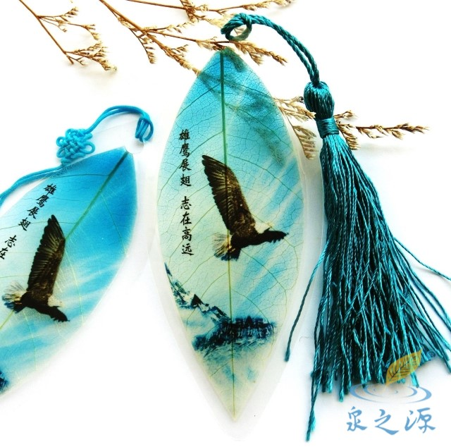 leaf vein bookmark - tercel spreading the wings student present(China (Mainland))