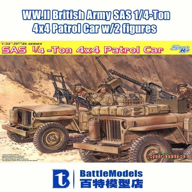 dragon model 1 35 scale military models 6745 ww ii british army sas 1 4 ton 4x4 patrol car w 2. Black Bedroom Furniture Sets. Home Design Ideas