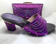 2017 New Arrival Design Italian Shoes With Matching Bags Set Nice Quality African Shoes And Bag Sets With Rhinestones WJJ1-39(China (Mainland))