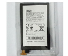 1piece Battery EB20 for motorola XT910 XT912 MB886 DROID RAZR MT917 MT887 XT885 XT889 +tool