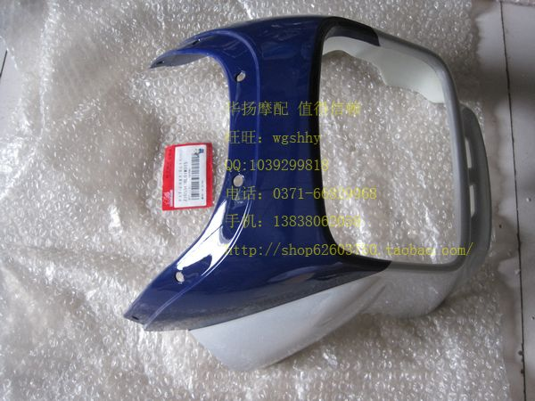 Motorcycle 125 DY125-5 drilling leopard shall Shroud hood blue(China (Mainland))