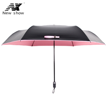 Buy NX Mini Pocket Umbrella, Women Sunny Rainy Fashion Three Folding Umbrellas, 190g small sun Parasol Umbrella rain for $15.68 in AliExpress store