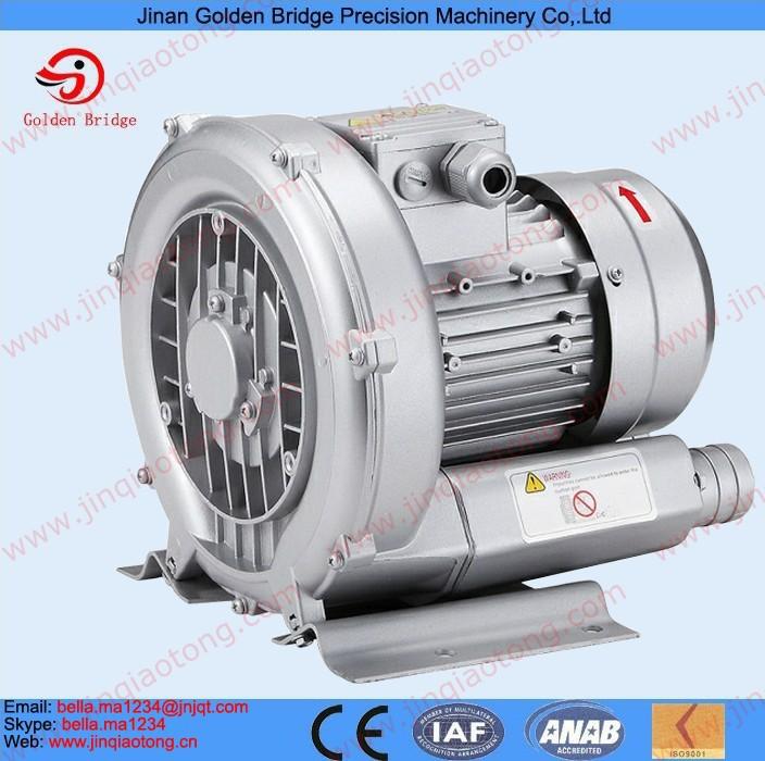 0.12kw Single Stage Vacuum Pump 220V Vacuum Pump Air(China (Mainland))