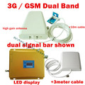 LCD Dual Band 3G W CDMA 2100MHz GSM 900Mhz Cell Phone signal booster GSM 900 2100