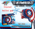 Crystal or Soft bullets gun The Avengers Captain America Shield Launcher Shoot Gun action figure toys