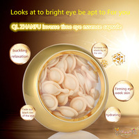 Глаз крем исчезать черную оправу глаза мешки под глазами морщины укрепляющий увлажняющий против морщин крем для глаз time capsule S340H