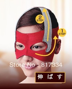 Slimming Skin care Thin face mask thin face bandage Plastic mask Massage Relaxation Health Care Facial thin masseter double chin