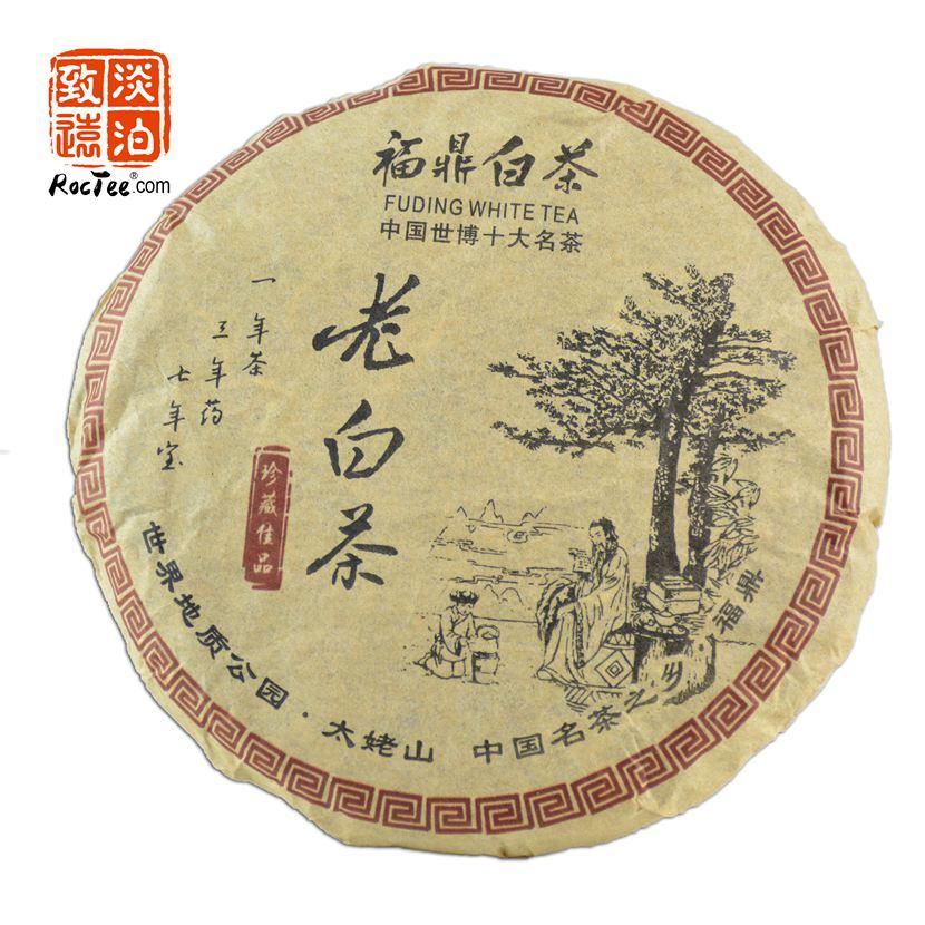 Shou Mei White Tea Cake