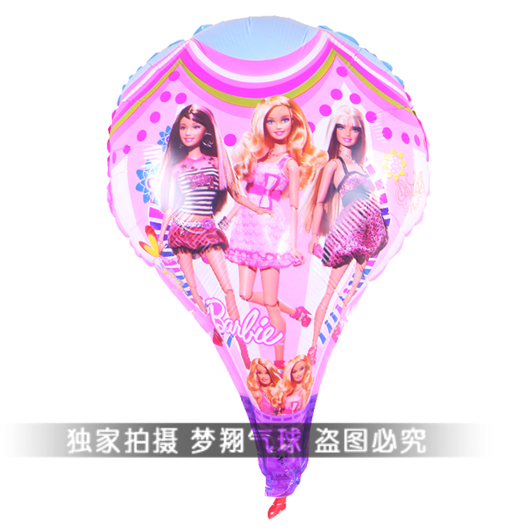 Can mix designs parachute shape three princess Doll cartoon foil balloon inflatable balloon children toy balloon(China (Mainland))