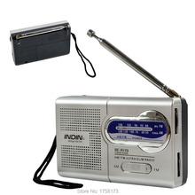 Mini Radio AM FM Receiver World Universal Antenna High Quality BC R119 Built in Speaker