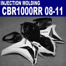 Buy Glossy Fairings Honda cbr1000rr 2008 2009 2011 cbr 1000rr 08 09 11  (White black ) Injection mold fairing kit s78 for $367.08 in AliExpress store