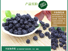 Free Shipping Dried Blueberry 567g Nutrition food Dried fruit taste sweet and sour Specialty snacks Natural