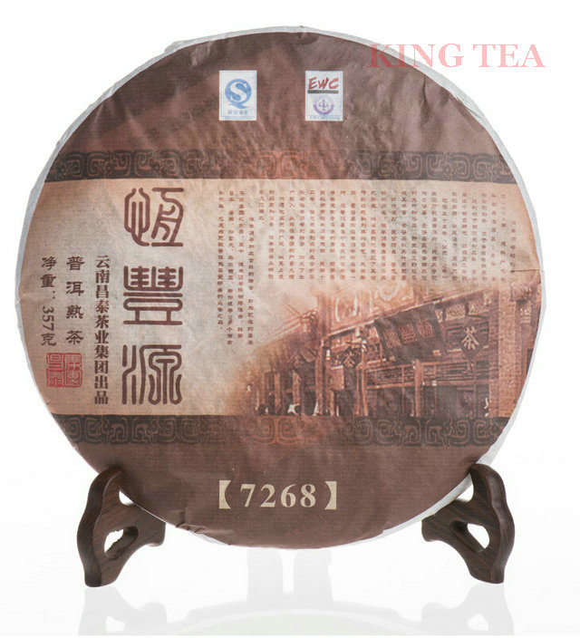 2008 ChangTai 7268 357g Beeng Cake  YunNan Organic Pu'er Ripe Tea Weight Loss Slim Beauty Cooked Shou Shu Cha