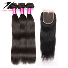 7A Remy Brazilian Virgin Hair With Closure Straight Brazilian Virgin Hair With Closure Cheap Brazilian Hair With Closure Bundle