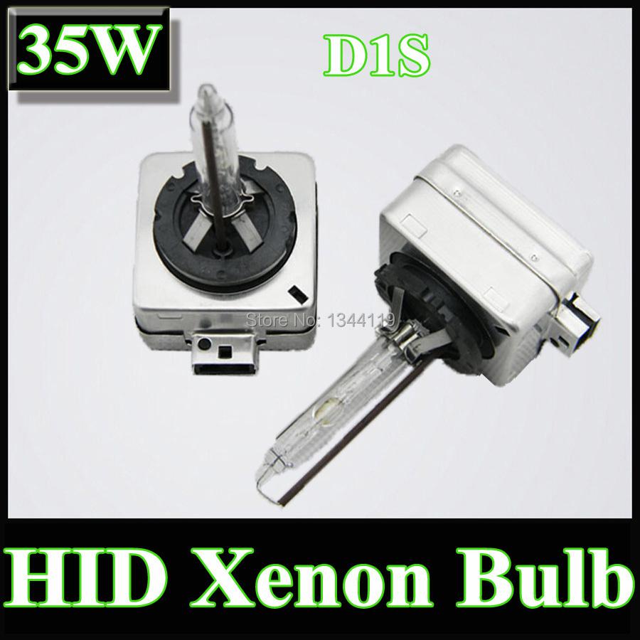 2 pieces/lot super bright 35W D1S 6000K 8000K 12000K Hid Xenon bulb metal bracket intensity discharge headlight 12V(China (Mainland))
